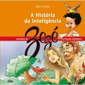 HISTÓRIA DA INTELIGÊNCIA